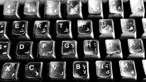 Darmowe zdjęcie z galerii z czarna tapeta, czarno-biały, fotografia krajobrazowa, ja