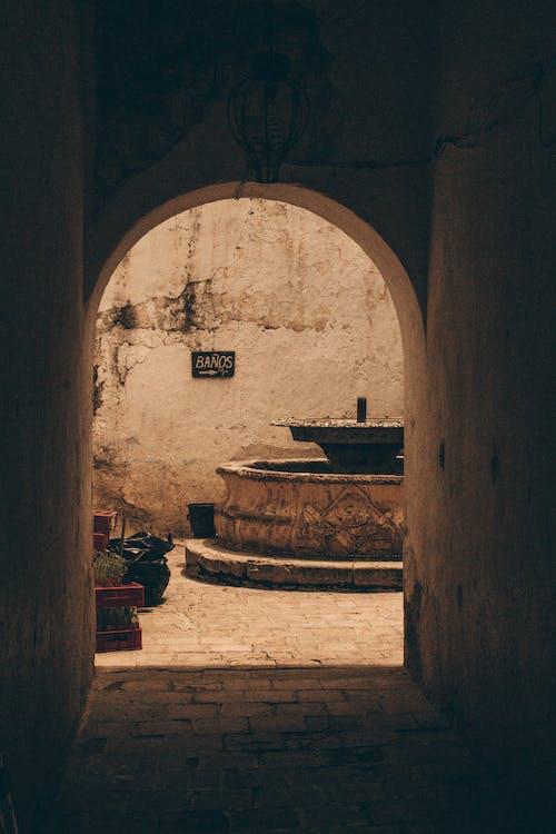Arch Doorway