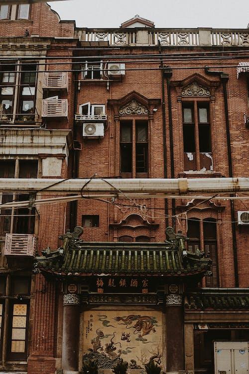 Free stock photo of brick house, brick wall, building exterior, china