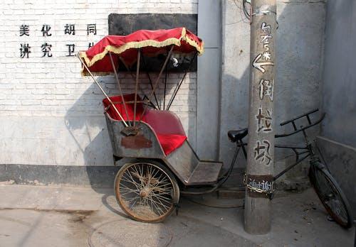 Immagine gratuita di autentico, carrello, cina, hutong