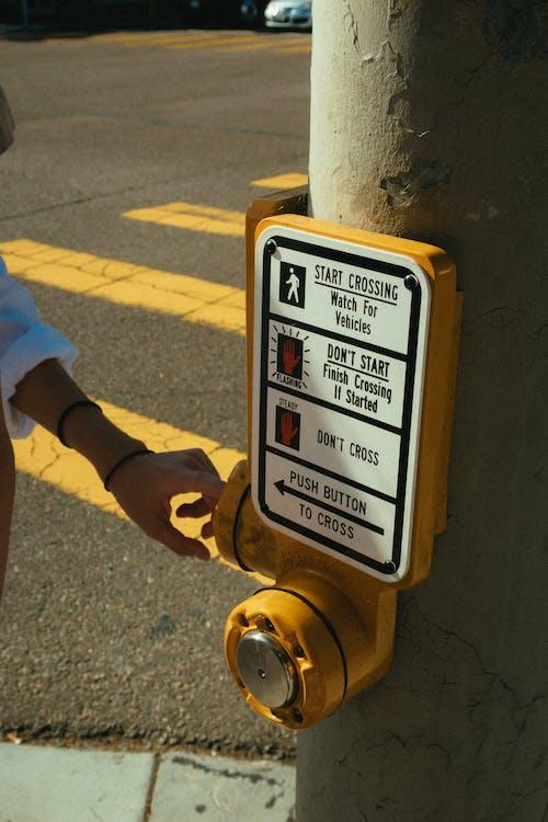 간판, 경고, 보안, 사람의 무료 스톡 사진