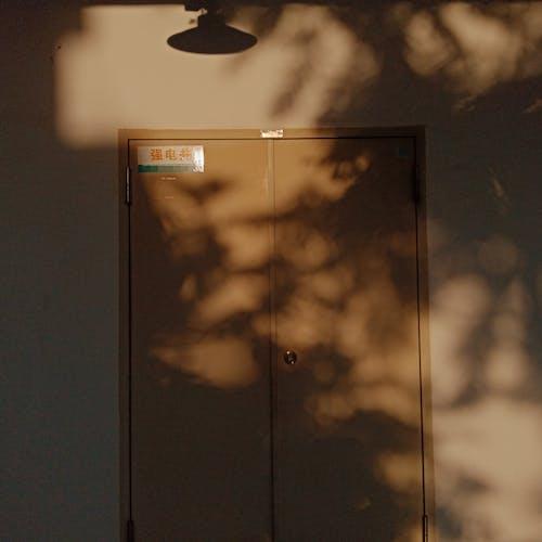 Brown Metal Door