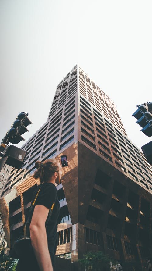 Person Looking At Building