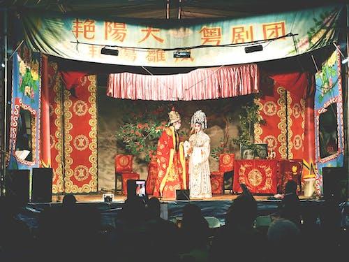 Kostenloses Stock Foto zu bühne, chinesisch, konzert, kostüm