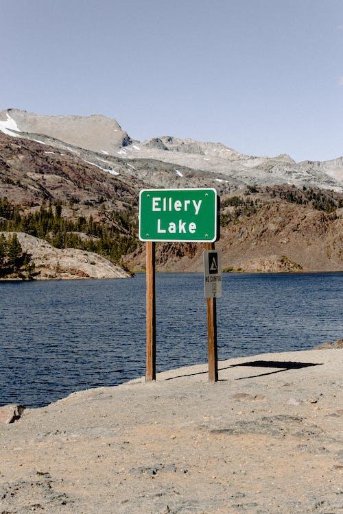 Δωρεάν στοκ φωτογραφιών με βουνά, γραφικός, δασικός, δίπλα στη λίμνη