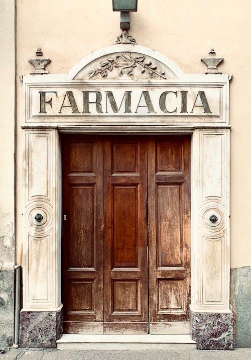 architettura, farmacia, 建築, 建造 的 免费素材照片