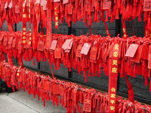 Gratis lagerfoto af held, Kina, Ønsker, rød