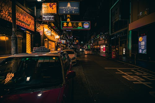 Photo of Cars Parked on Street