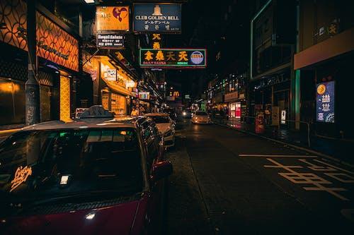 akşam, arabalar, gece, Hong Kong içeren Ücretsiz stok fotoğraf