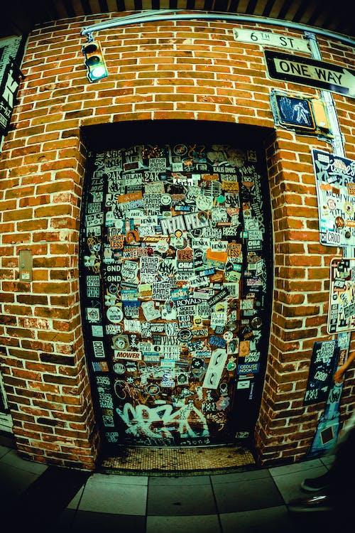 Вулиця, двері, дверний отвір