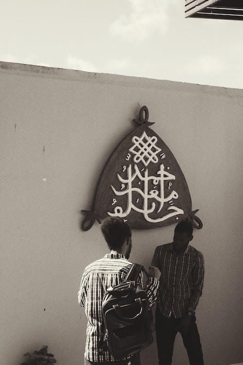 คลังภาพถ่ายฟรี ของ black friday, คนผิวดำ, คนแอฟริกา, ชาวบ้าน