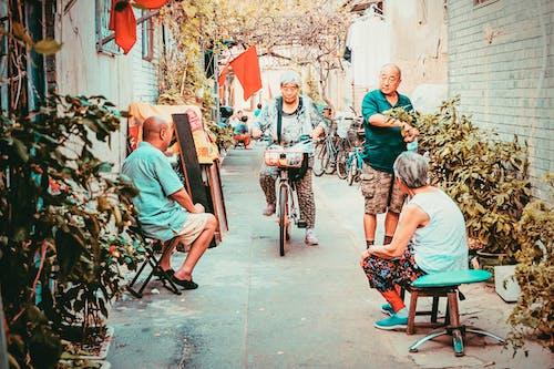 Imagine de stoc gratuită din 人文, 人物, 北京, 历史