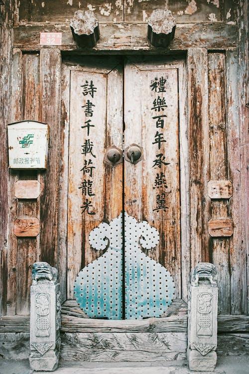 Δωρεάν στοκ φωτογραφιών με 人文, 北京, 历史, 建筑