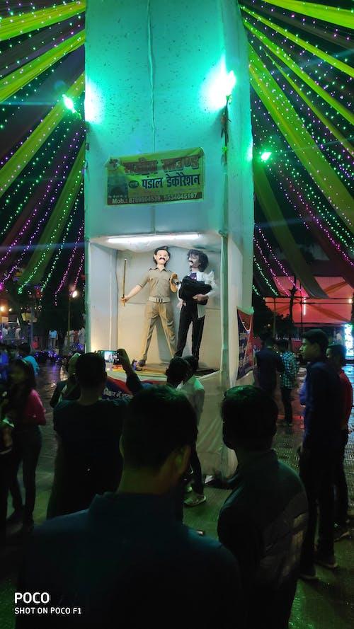 Foto d'estoc gratuïta de festiu, Festival, festival de bihari, festival de l'índia