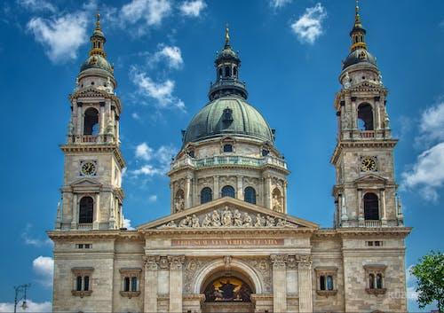 Darmowe zdjęcie z galerii z architektura, bazylika św. stefana, budapeszt, canon