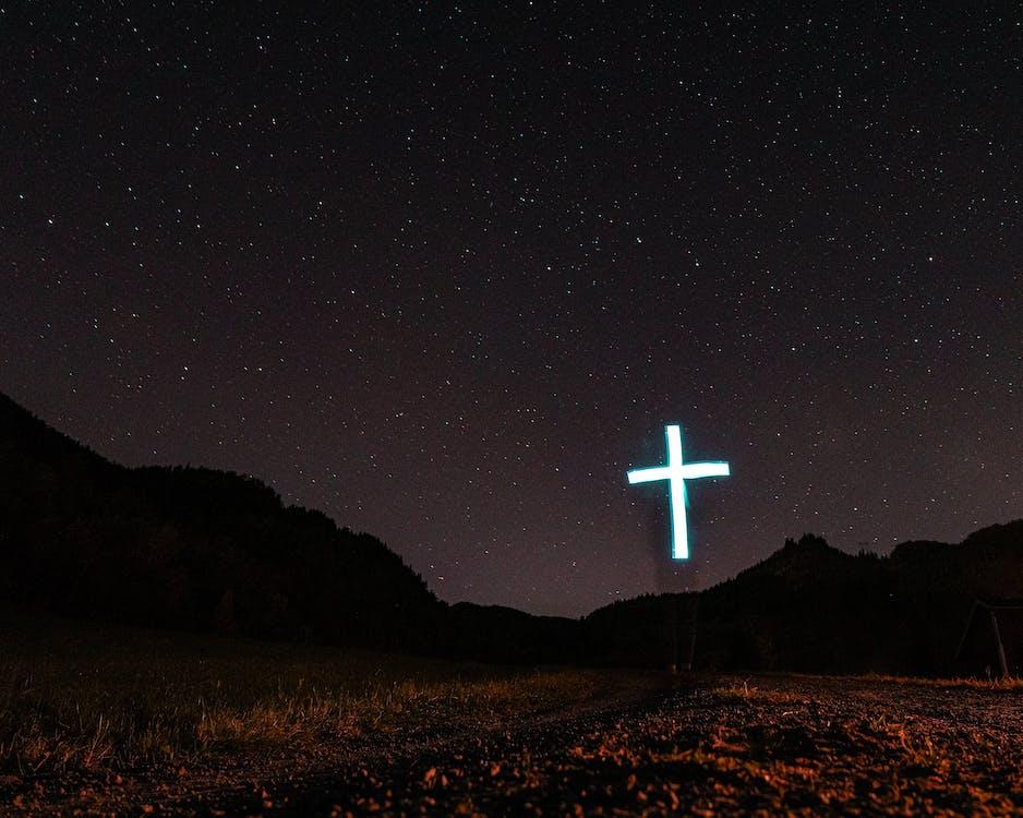 Lighted Cross Decor