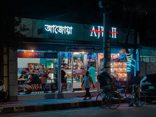 Fotos de stock gratuitas de ciudad nocturna, Luces de la ciudad, Luces de noche, luz de neón