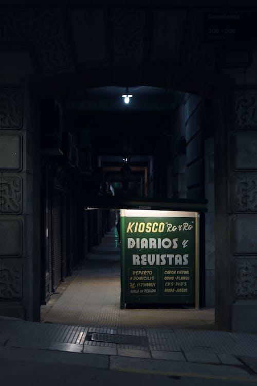 Ảnh lưu trữ miễn phí về kiosko de diario, noche porteña