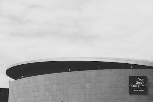 Δωρεάν στοκ φωτογραφιών με αρχιτεκτονική, αρχιτεκτονικό σχέδιο, ασπρόμαυρο, αστικός