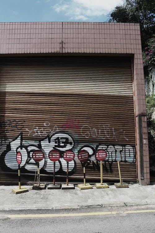 강철, 거리 예술, 건물 외관, 건물 외장의 무료 스톡 사진
