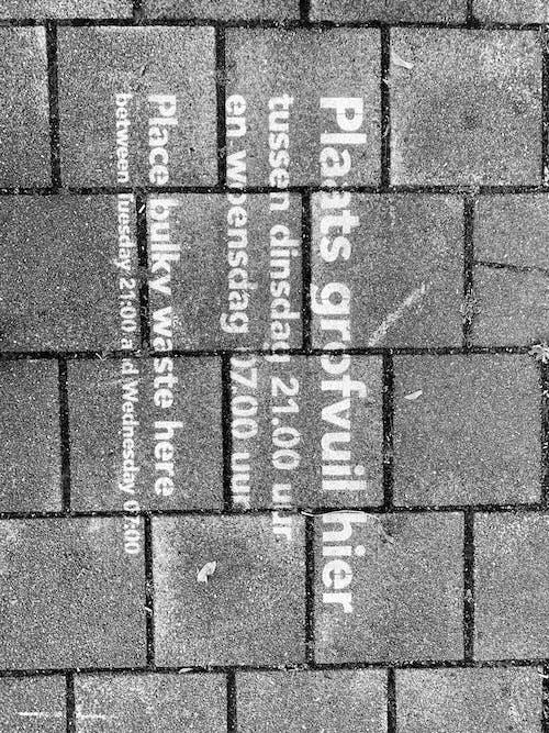 Foto d'estoc gratuïta de amsterdam, eslògan
