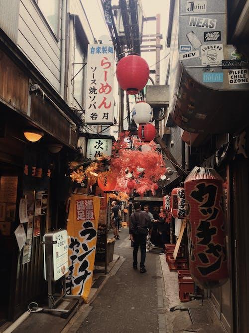 Japonya, kültür, sokak, Tokyo içeren Ücretsiz stok fotoğraf