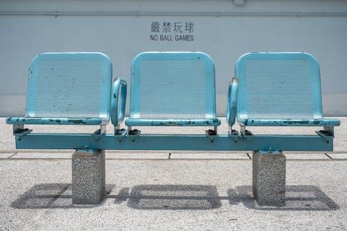 Ingyenes stockfotó belső, evez, kék, napfény témában