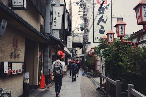 eski sokak, Japonya, samimi fotoğrafçılık, sokak içeren Ücretsiz stok fotoğraf