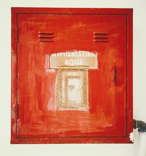 Kapalı Kırmızı Metal Kapı