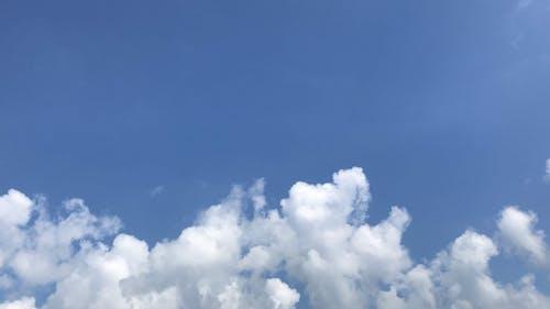 Бесплатное стоковое фото с облако