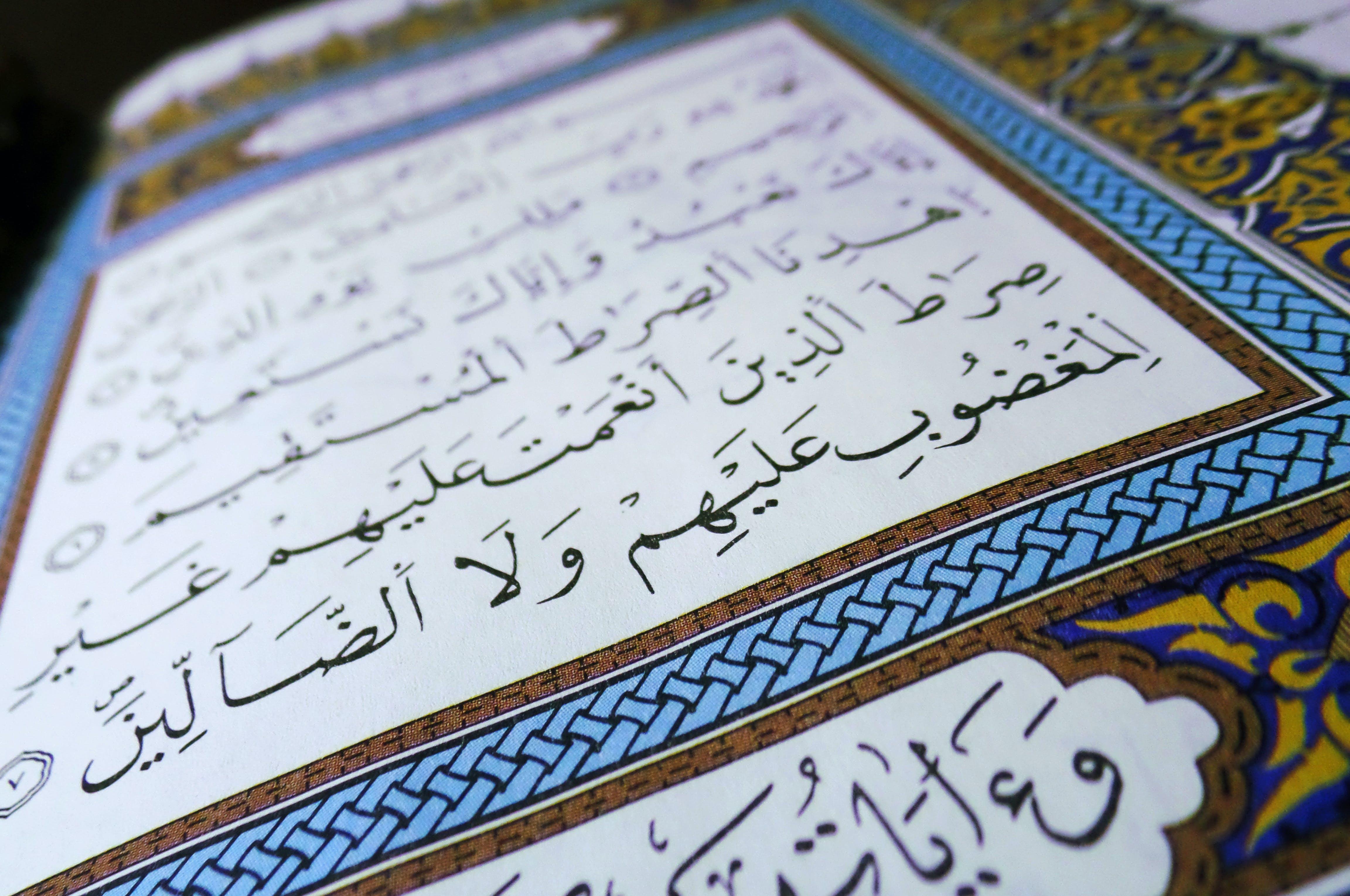 Gratis arkivbilde med allah, den hellige quran, guds ord, hellig