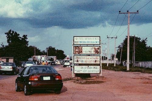 アフリカ, アフリカ産, ナイジェリア, ナイジェリア人の無料の写真素材