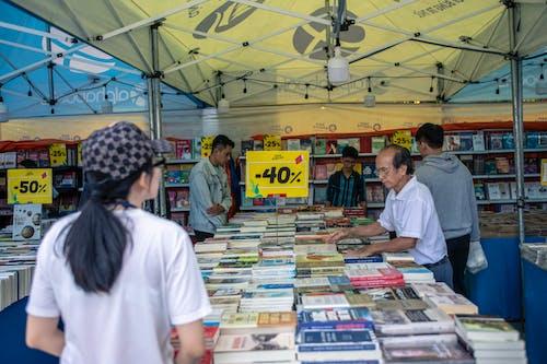 Fotobanka sbezplatnými fotkami na tému bifľoš, hladký, kníhkupectvo, knihy