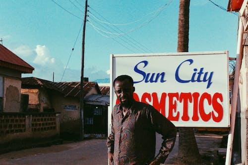 Adobe Photoshop, アフリカ人, アフリカ産, シャープの無料の写真素材