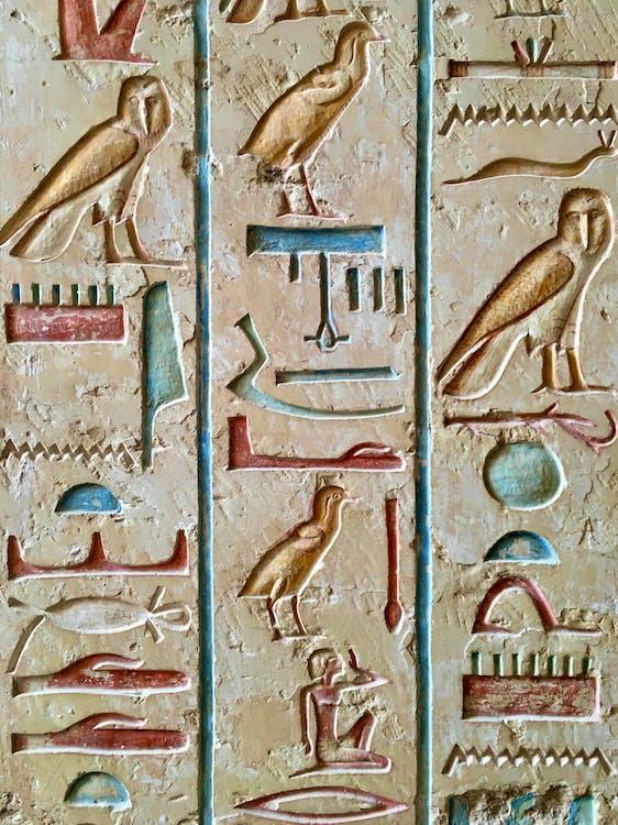 ägyptische Symbole