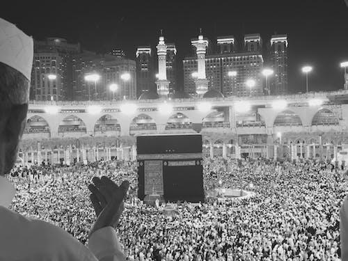 Kostnadsfri bild av bön, händer, helig, kaaba