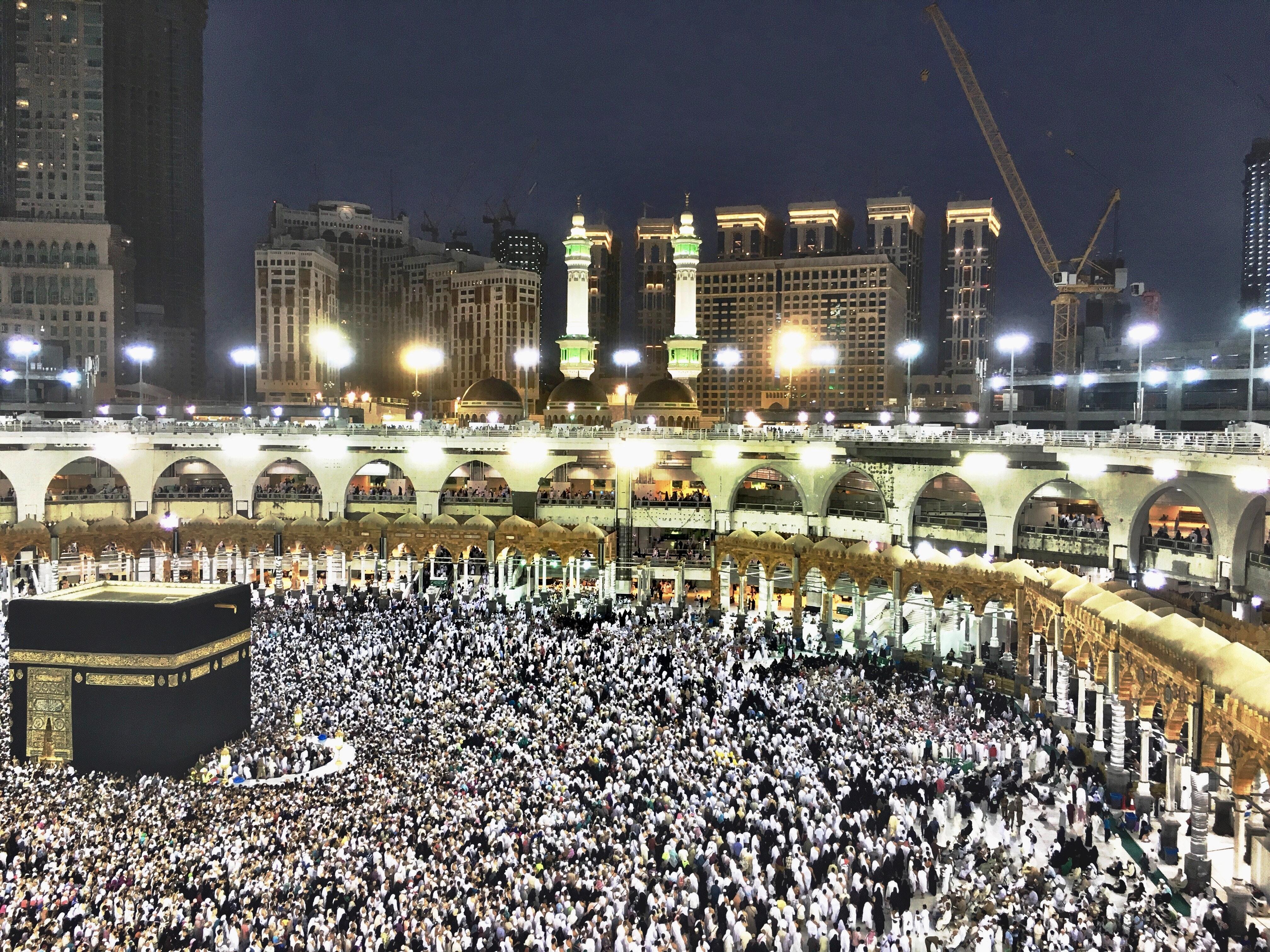 Free Stock Photo Of Holy Kaaba Mecca