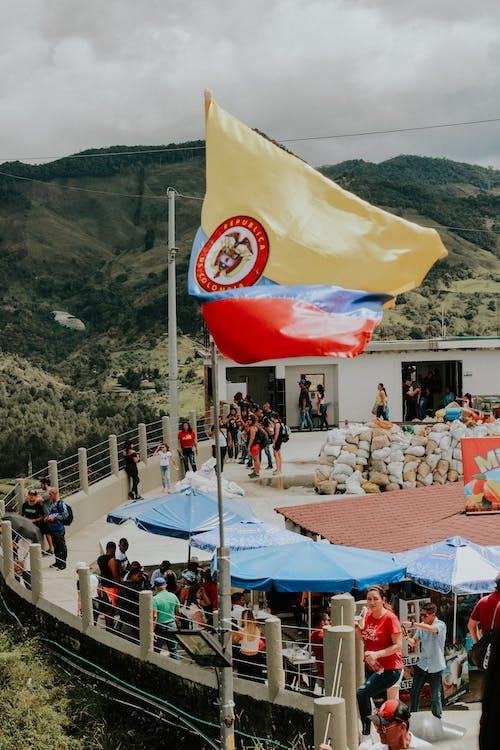 コロンビア, 自然, 自然の美しさの無料の写真素材