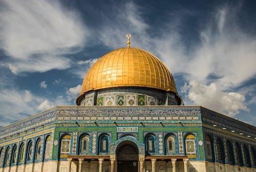 Free stock photo of blue, gold, Israel, jerusalem
