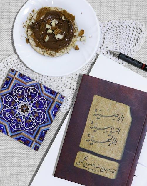 Základová fotografie zdarma na téma čokoláda, čtení, háčkovaný, kniha