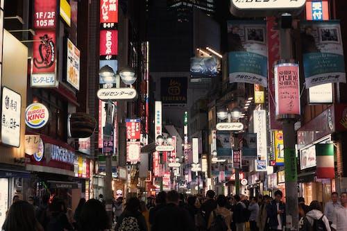 asyalı insanlar, gece, gece şehir, Japonya içeren Ücretsiz stok fotoğraf