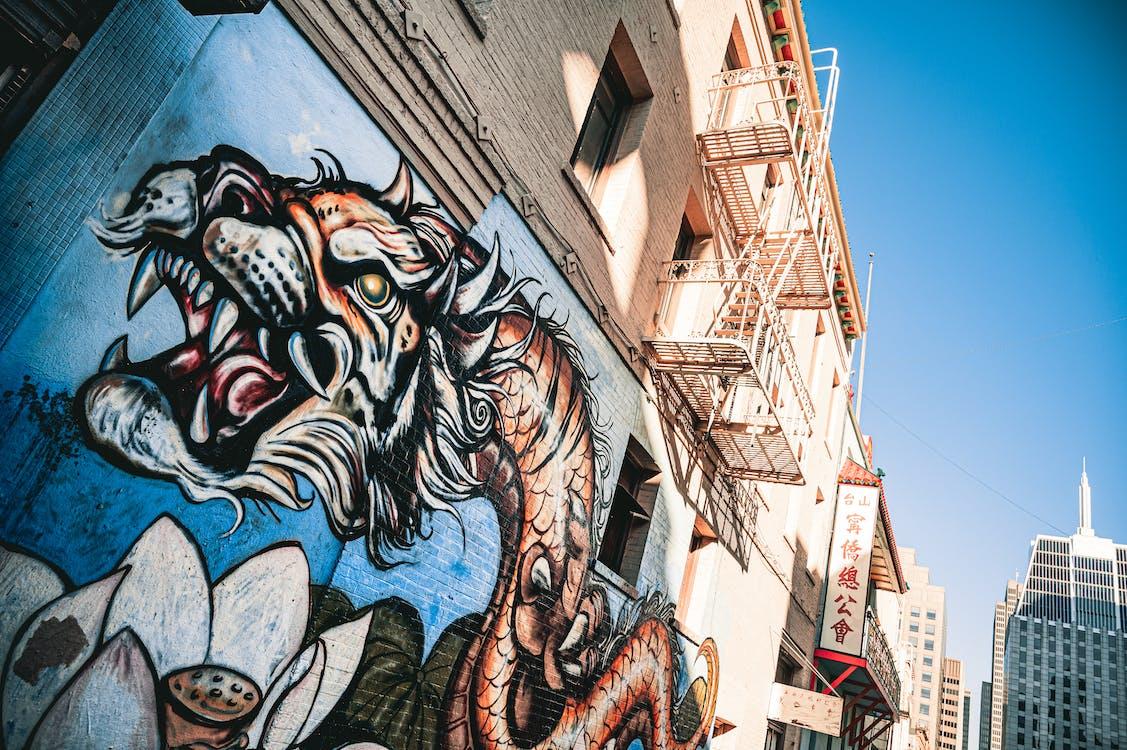 Brown Dragon Wall Paint
