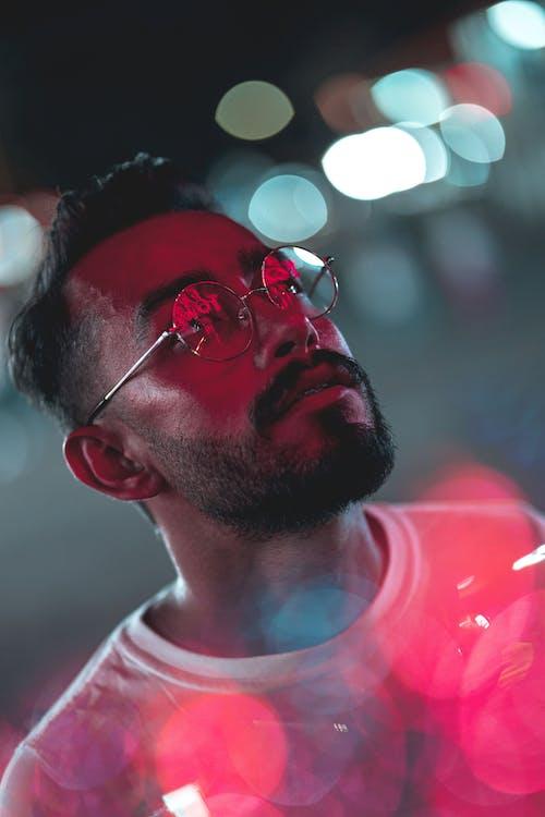Zdjęcie Mężczyzny W Okularach Przeciwsłonecznych