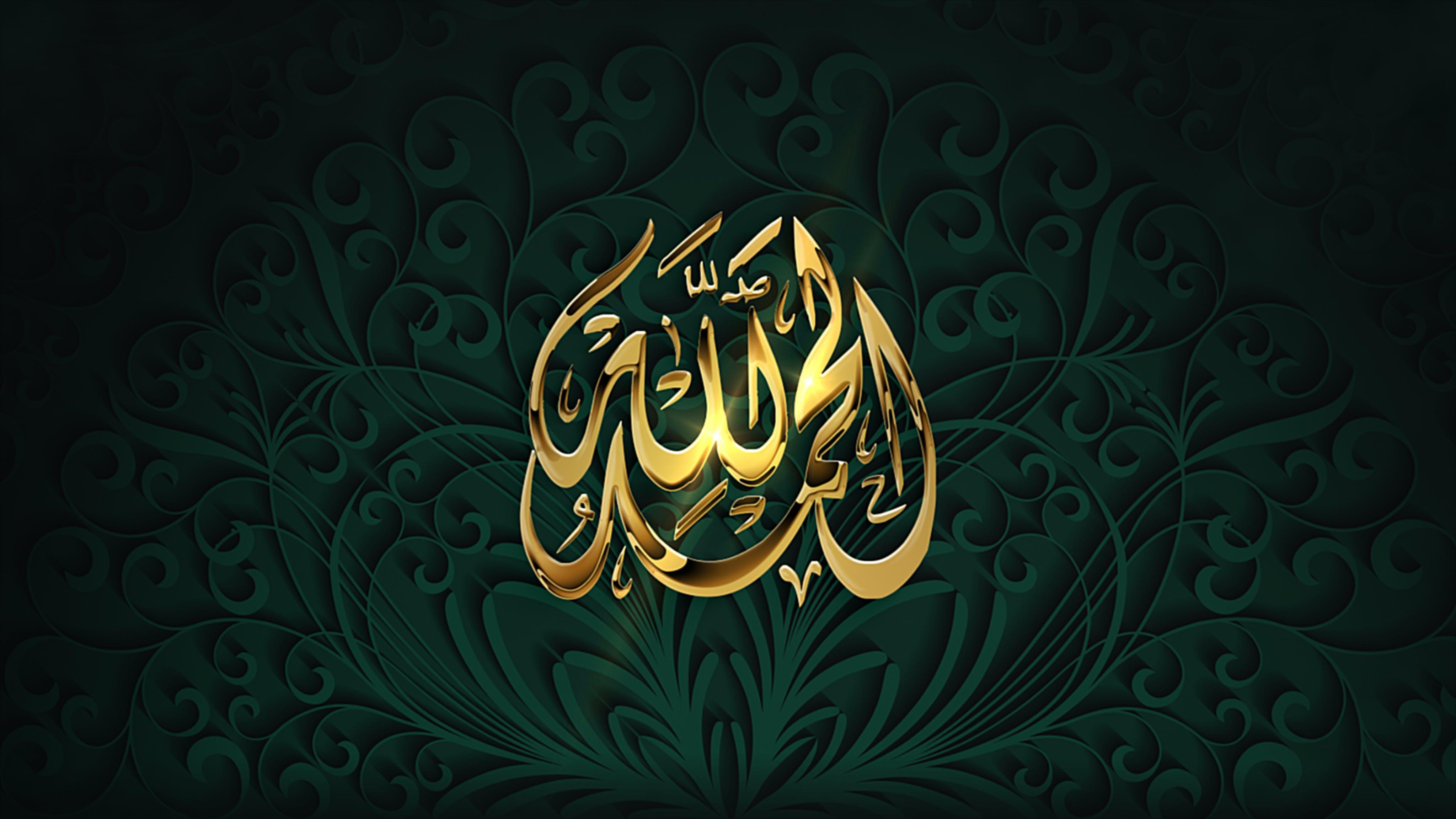Gratis arkivbilde med hellig, hellig bok, islam, islamsk