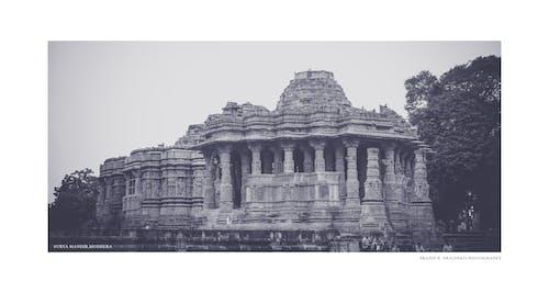 Free stock photo of gujarat, gujarat tourism, modhera