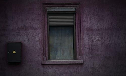 Бесплатное стоковое фото с стеклянные окна