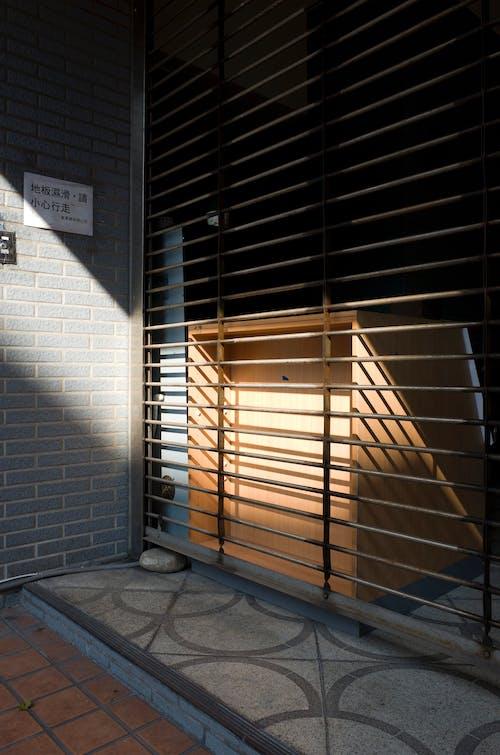 Ilmainen kuvapankkikuva tunnisteilla arkkitehdin suunnitelma, arkkitehtuuri, auringon häikäisy, business