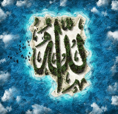 Free stock photo of allah, background, beautiful, beauty
