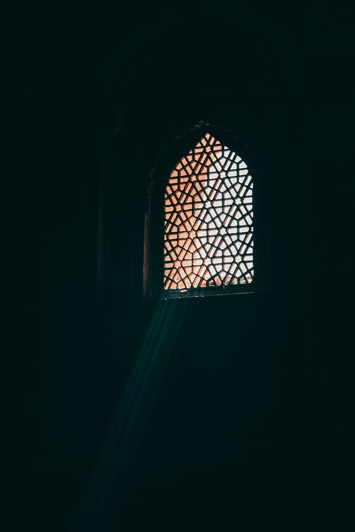 Photo Of Islamic Window