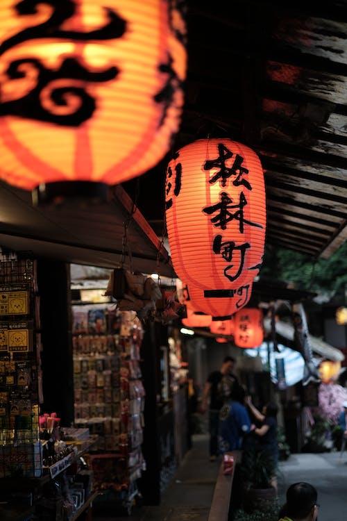 Orange-and-black Kanji Paper Lantern
